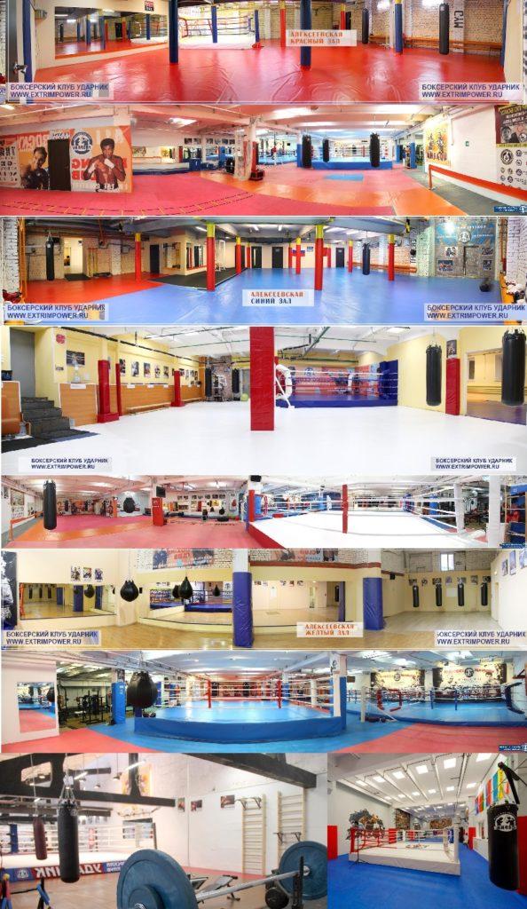 Аренда помещения для корпоратива - зал единоборств - оригинальная идея