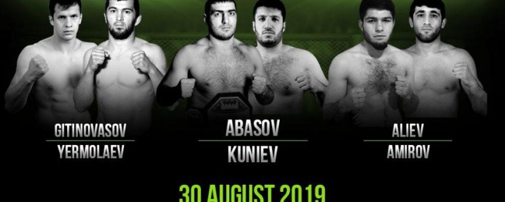 Прямая трансляция GFC 16: Шамиль Абасов — Ризван Куниев