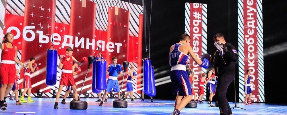 Смотреть онлайн Чемпионат Мира по боксу 2019 в России / AIBA world boxing championships 2019 online