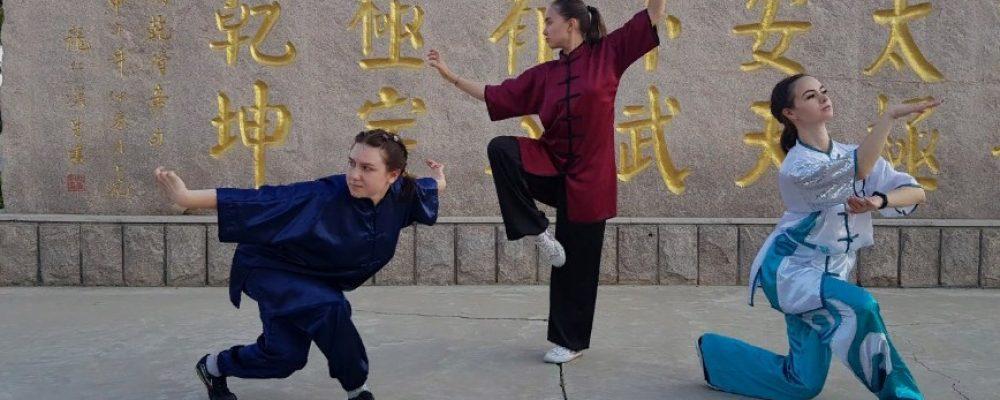 КУНГ-ФУ. Учебно-тренировочные сборы 2019 в Китае