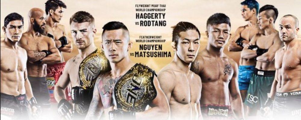 ONE Championship: Мартин Нгуен против Койоми Мацушима. ММА — прямая трансляция