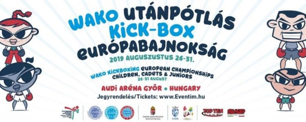 Первенство Европы по кикбоксингу в Венгрии
