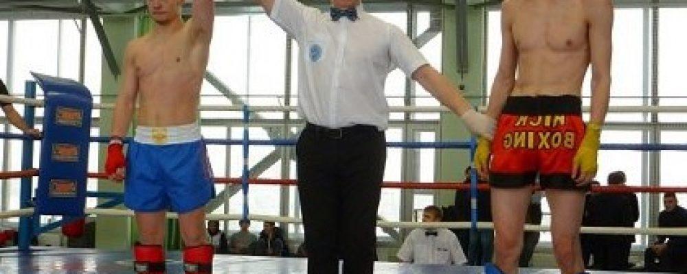 Чемпионат и первенство г. Москвы по кикбокиснгу в дисциплине «К1»