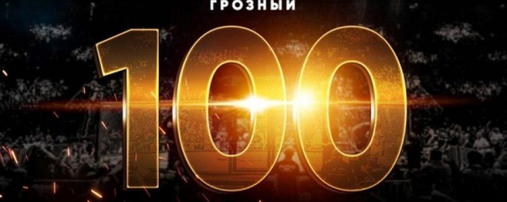Видео боя ACA 100 Алан Гомес Де Кастро — Имран Букуев