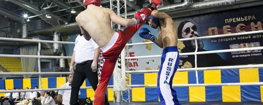 Чемпионат и первенство России по кикбоксингу в разделе фулл-контакт 2018