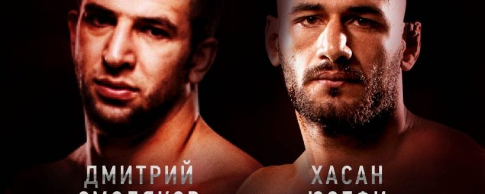 Прямая трансляция Fight Nights Global 94: Дмитрий Смоляков — Хасан Юсефи