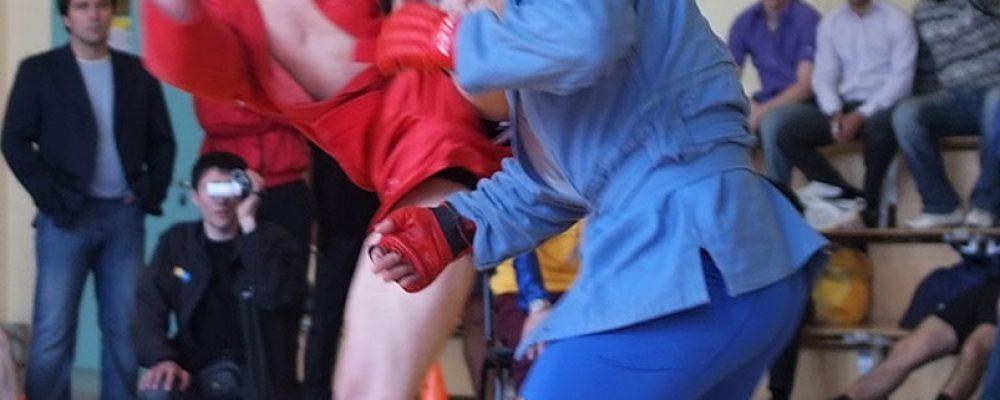 Положение на Чемпионат Москвы по самбо среди мужчин и женщин