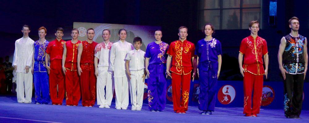 17-й Чемпионат и 10-е Первенство Европы по ушу в Москве