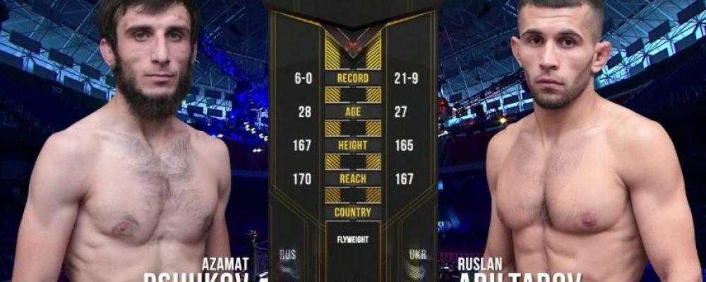 Видео боя Азамат Пшуков — Руслан Абильтаров на ACA 98 — Fight Day