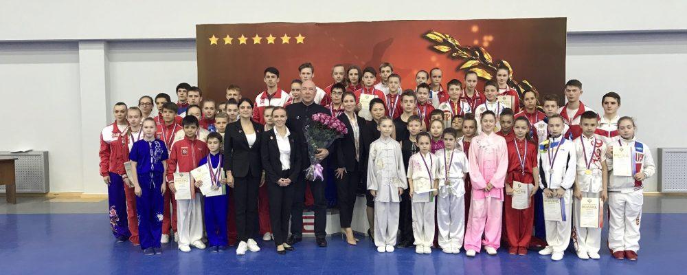 Чемпионат и Первенство России по ушу таолу 2018