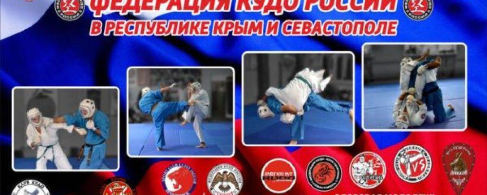 Закрытием сезона 2018-2019 Крымского КУДО стали внутри клубные открытые ковры!