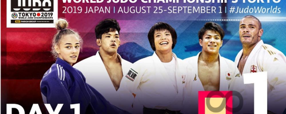 Смотреть прямую онлайн-трансляцию чемпионат мира по дзюдо 2019: