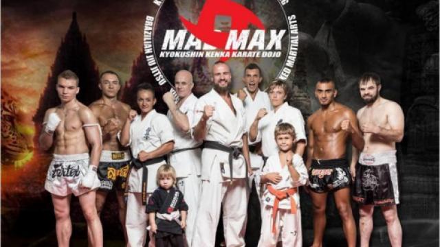 MAD MAX DOJO — БОЙЦОВСКАЯ ШКОЛА МАКСА ДЕДИКА