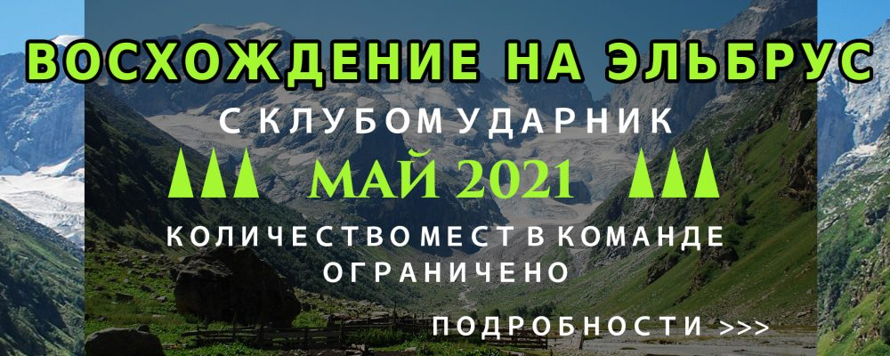 Боксерские сборы в Крыму 2021
