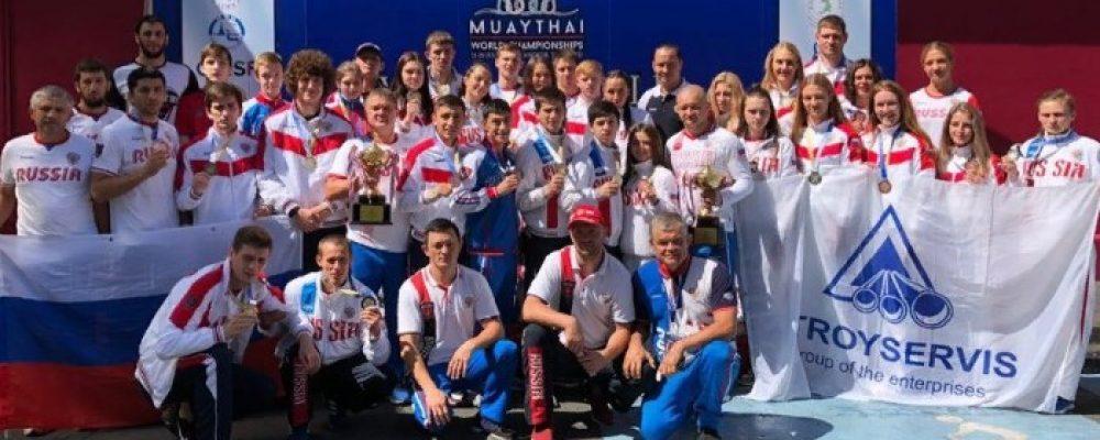 Достижения сборной России на Чемпионате Мира по тайскому боксу