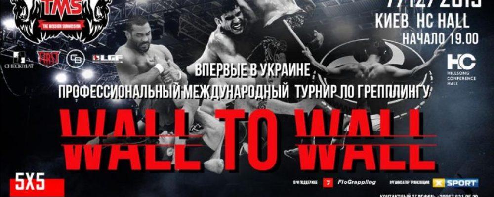 Прямая трансляция турнира по грэпплингу TMS Wall to Wall