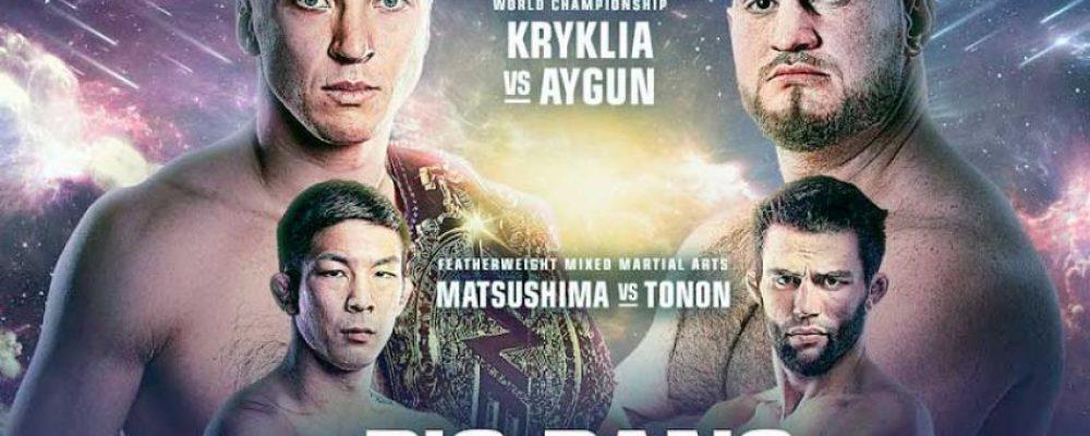 Прямая трансляция ONE Championship: Big Bang: Роман Крикля – Мурат Айгун