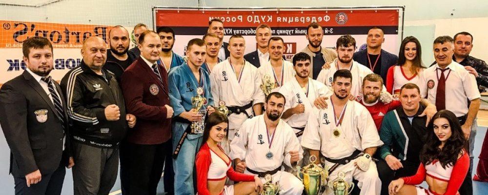 """Результаты командного турнира по кудо """"Kudo Open Moscow 2018"""""""
