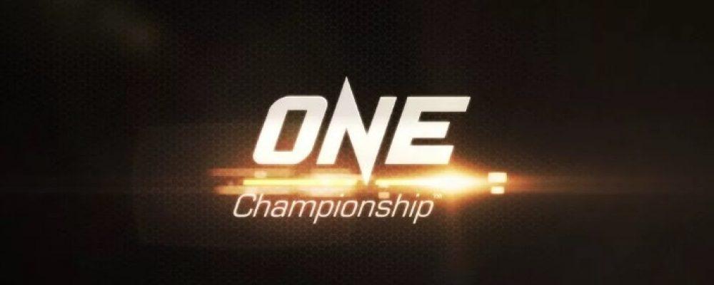Результаты турнира ONE Championship: Dawn of Heroes