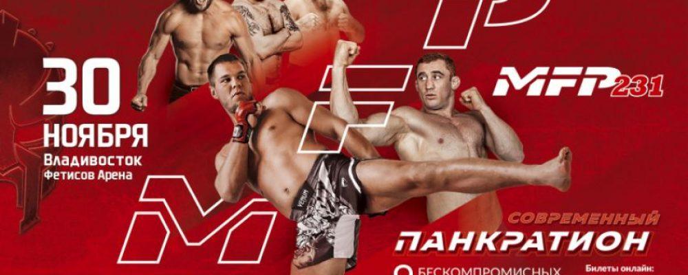 Прямая трансляция MFP 231: Мариф Пираев – Родриго Капорал